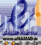 نماد اعتماد الکترونیکی فروشگاه دوربین یزد کمرا