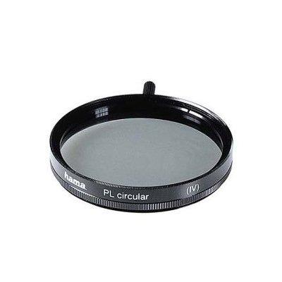 قیمت و خرید فیلتر لنز هاما82mm